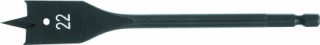MN-61-75 Комплект свердл плоских до дерева
